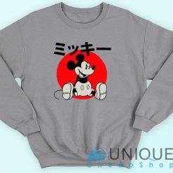 Mickey Mouse Disney Sweatshirt