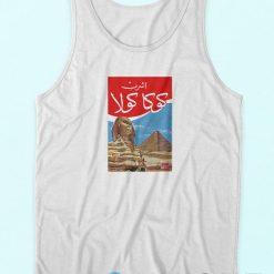 Coca Cola Arabic Tank Top
