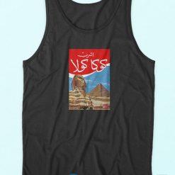 Coca Cola Arabic Tank Top Black