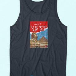 Coca Cola Arabic Tank Top Blue