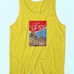 Coca Cola Arabic Tank Top Yellow