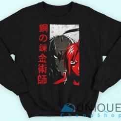 Fullmetal Alchemist Anime Sweatshirt